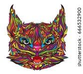 ornament face of cat in line... | Shutterstock .eps vector #666532900