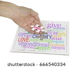 donate to charity puzzle   ... | Shutterstock . vector #666540334