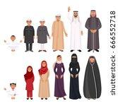 men and women traditioanal... | Shutterstock .eps vector #666552718