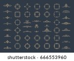 vintage decor elements and... | Shutterstock . vector #666553960