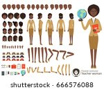 vector constructor of female... | Shutterstock .eps vector #666576088