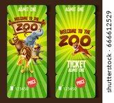 zoo ticket  | Shutterstock .eps vector #666612529