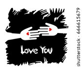 hands and kind hearts. on the... | Shutterstock .eps vector #666615679