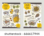 asian food brochure flyer... | Shutterstock .eps vector #666617944