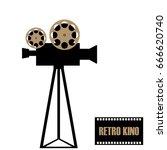 retro video camera. cinema icon | Shutterstock .eps vector #666620740