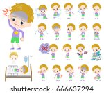 set of various poses of blond... | Shutterstock .eps vector #666637294
