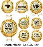 premium labels with golden...   Shutterstock . vector #666637729