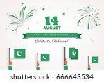 14 august. pakistan... | Shutterstock .eps vector #666643534
