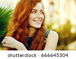 outdoor close up portrait of... | Shutterstock . vector #666645304