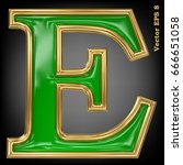 vector letter e from gold solid ... | Shutterstock .eps vector #666651058