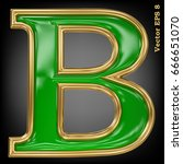 vector letter b from gold solid ... | Shutterstock .eps vector #666651070
