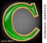 vector letter c from gold solid ... | Shutterstock .eps vector #666651124