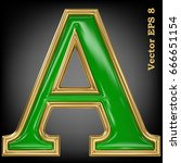 vector letter a from gold solid ... | Shutterstock .eps vector #666651154