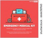 emergency medical kit in red... | Shutterstock .eps vector #666658960