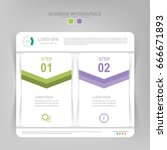 infographic template of three... | Shutterstock .eps vector #666671893