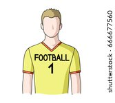 footballer.professions single... | Shutterstock . vector #666677560