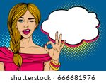 pop art face. young sexy blonde ... | Shutterstock .eps vector #666681976