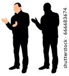 silhouette man applauding | Shutterstock .eps vector #666683674