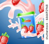 natural yogurt. milk splashes... | Shutterstock .eps vector #666692968