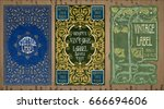 vector vintage items  label art ... | Shutterstock .eps vector #666694606