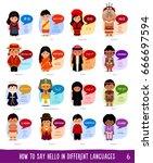 people saying hello in... | Shutterstock .eps vector #666697594