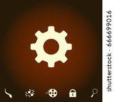cog wheel simple vector icon....