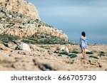 back view of lonely woman... | Shutterstock . vector #666705730