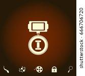 award simple vector icon....