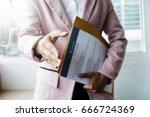 business find new job ... | Shutterstock . vector #666724369