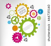 vector   colorful gears over... | Shutterstock .eps vector #666735160
