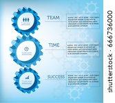 vector   abstract gears...   Shutterstock .eps vector #666736000