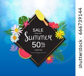 summer sale abstract background ... | Shutterstock .eps vector #666739144