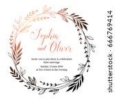 hand drawn vector wedding... | Shutterstock .eps vector #666769414