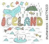 cute iceland hand drawn cartoon ... | Shutterstock .eps vector #666774223