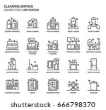 house cleaning service  square... | Shutterstock .eps vector #666798370