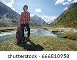 traveller man adventure man... | Shutterstock . vector #666810958