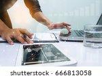 businessman working at office.... | Shutterstock . vector #666813058