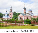 the churches of the donskoy... | Shutterstock . vector #666817120