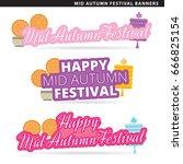 set of mid autumn festival... | Shutterstock .eps vector #666825154