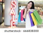beautiful asian woman with... | Shutterstock . vector #666838300