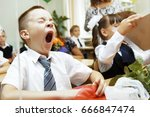 russia  moscow   september 01 ... | Shutterstock . vector #666847474