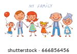 big happy family consisting of... | Shutterstock .eps vector #666856456