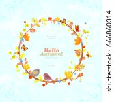vintage invitation card with... | Shutterstock .eps vector #666860314