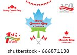 happy canada day vector... | Shutterstock .eps vector #666871138