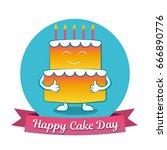 international cake day. july 20.... | Shutterstock .eps vector #666890776