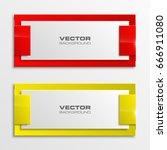 banner presentation  vector... | Shutterstock .eps vector #666911080