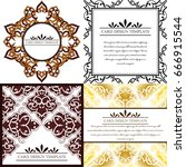 abstract art invitation card  | Shutterstock .eps vector #666915544