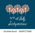 fourth of july. independence... | Shutterstock .eps vector #666917668