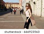 young beautiful caucasian girl... | Shutterstock . vector #666923563