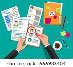 human resources management... | Shutterstock . vector #666938404
